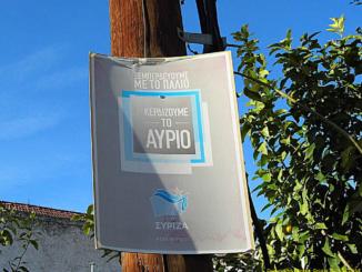 Affiche Syriza 2015 - couleurs disparues