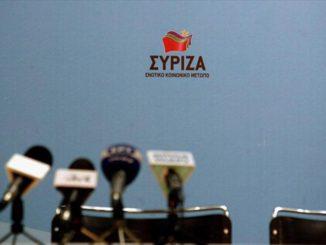 Syriza attente